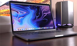 Apple อาจบอกลา Intel เปลี่ยนมาใช้ชิปของตัวเองสำหรับ Mac!