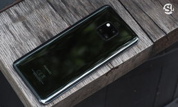 "[Hands On] รีวิวสัมผัสแรกที่ได้ลองเล่น ""Huawei Mate 20 Pro"" กับประสบการณ์ 1 วันเต็ม"