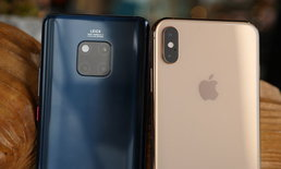 ตัวอย่างภาพตอนกลางคืนจาก Huawei Mate 20 Pro, iPhone XS Max และ Galaxy Note 9