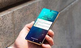 Samsung กำลังพัฒนากล้องที่จะติดตั้ง ในหน้าจอสมาร์ทโฟน