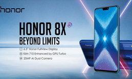 "Honor เปิดตัว ""Honor 8X"" สมาร์ทโฟนรุ่นใหม่ล่าสุดใน X-series"