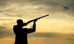 สอยก่อนแล้วค่อยถาม! รัฐบาลกลางสหรัฐฯ ออกกฎหมายยิงโดรนได้ทันที หากมีท่าทีว่าเป็นภัยคุกคาม