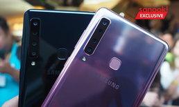 """ทดลองเล่น """"Samsung Galaxy A9"""" สมาร์ทโฟนกล้องหลัง 4 ตัวรุ่นแรกของโลกหลังงานเปิดตัว"""