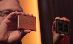 AMD เตรียมเปิดตัว CPU สองรุ่นใหม่ของ Threadripper ในวันที่ 29 ตุลาคมนี้ มาพร้อมกับ 12 และ 24 Core