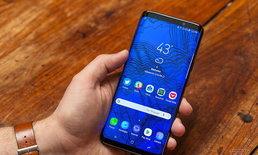 เผยฟีเจอร์ใหม่ของ Android Pie จาก Samsung!
