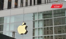 """พาชม """"Apple Store"""" ที่สาขา New York มันมีอะไรก่อนพบกันในสาขาประเทศไทย"""