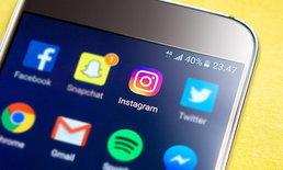 """Instagram เริ่มทดสอบนำ """"Machine Leaning"""" มาจับเรื่องการกลั่นแกล้งบนโลกออนไลน์"""