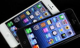 Apple ประกาศเลิกสนับสนุนด้านฮาร์ดแวร์ iPhone 5 แล้ว