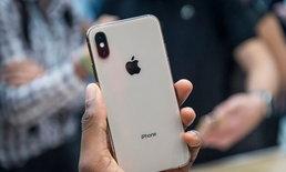 """พบฟีเจอร์ปรับประสิทธิภาพของ iOS 12.1 จะมีผลกับ """"iPhone 8"""", """"iPhone 8 Plus"""" และ """"iPhone X"""""""
