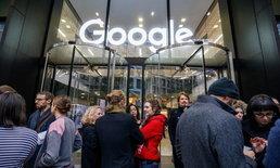 """พนักงาน Google ทั่วโลก """"ประท้วงหยุดงาน"""" เหตุบริษัทปกป้องผู้ถูกกล่าวหาคุกคามทางเพศ"""