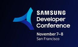 สรุปเทคโนโลยีที่งาน Samsung Developer Conference 2018 Concept มือถือจอพับได้ เผยโฉมด้วย