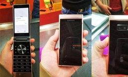 ภาพหลุด Samsung W2019 ฝาพับพรีเมียมรุ่นล่าสุดที่จะวางขาย ปี 2019