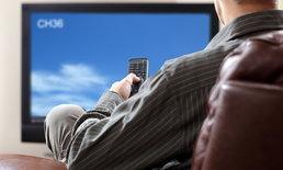 เคเบิลทีวีจะอยู่อย่างไร เมื่อ Netflix และ Youtube ผูกขาดการรับชมของวัยรุ่น