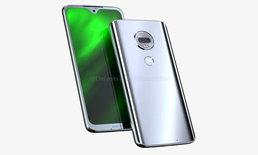 """หลุดสเปคเครื่องทั้งหมด """"Motorola G7"""" รุ่นใหม่ก่อนเปิดตัว"""