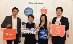 Johnson & Johnson Vision จับมือ Shopee เปิดตัว ACUVUE Online Store  ครั้งแรกบนอีคอมเมิร์ซ
