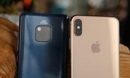 ผลสำรวจเผย คนรวยชาวจีนนิยมใช้ Huawei ฐานะรองลงมานิยมใช้ iPhone