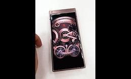 หลุดวิดีโอ เผยตัวเครื่อง Samsung W2019 ฝาพับพรีเมียมล่าสุดของ Samsung