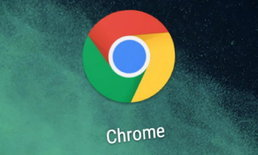 Google Chrome เผยเวอร์ชั่น 71 เพิ่มฟีเจอร์ป้องกันหน้าเว็บหลอกส่ง SMS เสียเงินที่ใช้ได้จริง