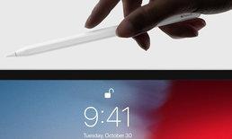 3 สิ่งที่ควรรู้ก่อนที่จะซื้อ Apple Pencil 2 มาใช้คู่กับ iPad Pro รุ่นใหม่
