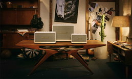 """MARSHALL จับมือ Studio7 และ The EmQuartier เปิดตัวลำโพงบลูทูธ """"มาแชล"""" ซีรี่ย์ใหม่ล่าสุด"""
