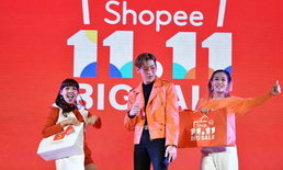 """แฟนๆชาวไทยสุดฟิน  """"แบมแบม GOT7"""" บินลัดฟ้าส่งความสุขแบบจัดเต็ม ในงาน """"Shopee x Bambam Fanmeet"""""""