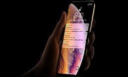 """6 ฟีเจอร์ในสมาร์ทโฟน ที่จะดีมาก """"ถ้าได้นำไปใช้ในแล็บท็อป"""""""