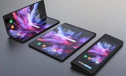 """ชมภาพเรนเดอร์ 3 มิติ """"Samsung Galaxy F"""" ที่อ้างอิงข้อมูลจากแหล่งข่าวต่างๆ"""