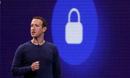 เฟสบุ๊ก เผย ยังไม่พบต้นตอบัญชีปลอมเอี่ยวเลือกตั้งกลางเทอม