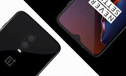 """""""OnePlus"""" ปล่อยเวอร์ชั่น Oxygen 9.0.7 ใหม่ที่ปรับปรุงฟีเจอร์ใหม่ทั้งเรื่องของภาพและเสียง"""