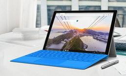 Microsoft กำลังพัฒนาเบราว์เซอร์ใหม่แทน Edge โดยใช้เอนจิน Chromium