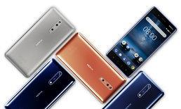 HMD จำหน่ายโทรศัพท์ Nokia ได้ถึง 70 ล้านเครื่อง ในช่วง 2 ปีมานี้