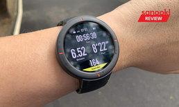 """รีวิว """"Amazfit Verge"""" นาฬิกาเพื่อคนรักสุขภาพ ครบเครื่อง ในราคา 5,990 บาท"""