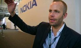 มโนทั้งนั้น! HMD เผย ไม่ได้ดองอัปเดต Android Pie เพื่อทำให้ Nokia 8.1 ขายดี ตามที่หลายสื่อกล่าวอ้าง