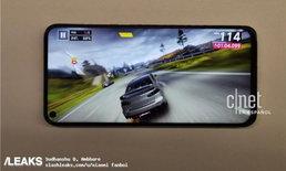 เผยตัวเครื่องจริง Huawei Nova 4 สมาร์ทโฟนเจาะรูกล้อง เต็มตาจุใจมากๆ