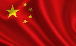 ศาลจีนสั่งห้ามขายไอโฟนหลายรุ่นจากคดีฟ้องร้องเรื่องสิทธิบัตร