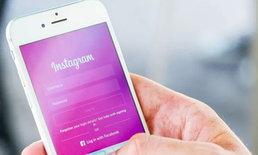 """Instagram"" เพิ่มฟีเจอร์ส่งข้อความเสียง ใช้ได้แล้วทั้ง iOS และ Android"