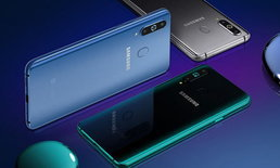 ต้านกระแสไม่ไหว Samsung เริ่มถอดช่องเสียบหูฟัง 3.5 มมแล้วใน Samsung Galaxy A8s