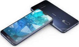 """เร็วได้อีก """"Nokia 7.1"""" รุ่นล่าสุดอัปเกรดเป็น Android Pie แล้วทั้งๆ ที่เพิ่งเปิดตัวไม่นาน"""