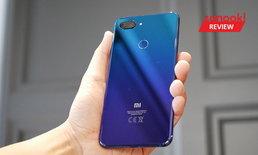 """รีวิว """"Xiaomi Mi 8 Lite"""" มือถือรองท็อปสีสดใส ค่าตัวไม่เกินหมื่น ขายออนไลน์เท่านั้น"""