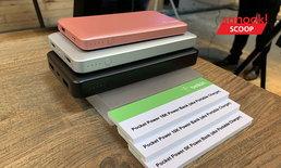 [Hands On] พาสัมผัสอุปกรณ์เสริมจาก Belkin ที่ครอบคลุมทุกการใช้งานของคุณ
