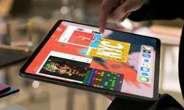 IDC เผย iPad ครองอันดับ 1 ส่วนแบ่งตลาดแท็บเล็ตโลก