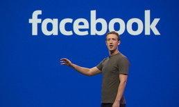 """ฉาวอีก Facebook อนุญาตให้ """"หลายบริษัท"""" เข้าถึงข้อความส่วนตัวของผู้ใช้งานได้!"""