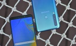 """รีวิว """"Samsung Galaxy A9"""" สมาร์ทโฟน 4 กล้องรุ่นแรกของซัมซุง"""