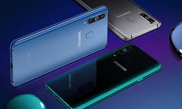 Samsung ประกาศราคา Galaxy A8s สมาร์ทโฟนหน้าจอเจาะรูอย่างเป็นทางการ!