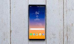 """ลือ """"Samsung Galaxy Note 10"""" จะมีขนาดหน้าจอที่ใหญ่กว่าเดิมแน่นอน"""