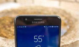 Samsung เตรียมเปิดตัว Galaxy M เป็นสมาร์ทโฟนระดับกลางแทน Galaxy J ในช่วง ม.ค. 2019 นี้