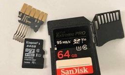 """ซื้อ SD Card ราคาถูก """"ต้องระวัง"""" ชาวเน็ตไทยแกะดู พบสอด MicroSD ต่างค่าย!"""