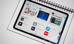 """มาแล้วภาพเคส """"iPad Mini 5"""" ที่ดูคล้ายกับรุ่นเดิมไม่มีเปลี่ยน"""