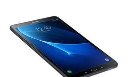 Galaxy Tab A ได้รับอัปเดต Android 8.1 แม้เปิดตัวมาสองปีแล้ว