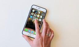 10 Apps บน iPhone และ iPad ที่ทำรายได้สูงสุดในโลก ประจำในปี 2018